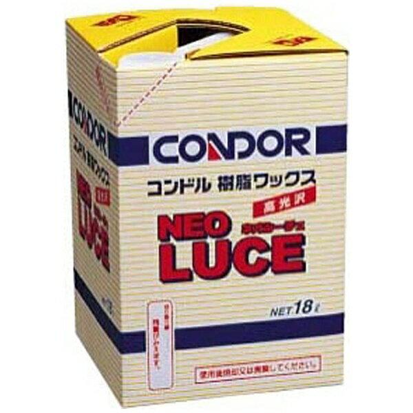 ��料無料】 山崎産業 (ワックス)樹脂ワックス �オルー�ェ 18L C26018LXMB