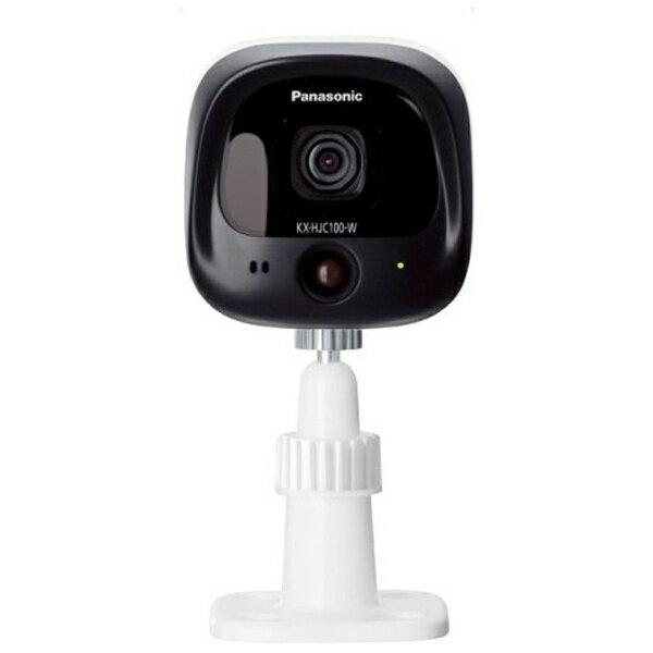 【送料無料】 パナソニック ホームネットワークシステム 「スマ@ホーム システム」 屋外カメラ KX-HJC100-W ホワイト[KXHJC100W]