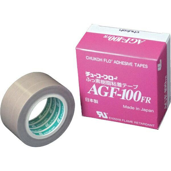 【送料無料】 中興化成工業 粘着テープ ガラスクロス 0.18-38×10 AGF100 FR18X38《※画像はイメージです。実際の商品とは異なります》