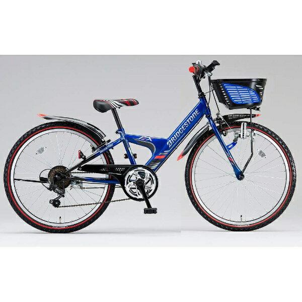 【送料無料】 ブリヂストン 20型 子供用自転車 エクスプレスジュニア(ブルー&ブラック/6段変速) EX065【2016年モデル】【組立商品につき返品不可】 【代金引換配送不可】