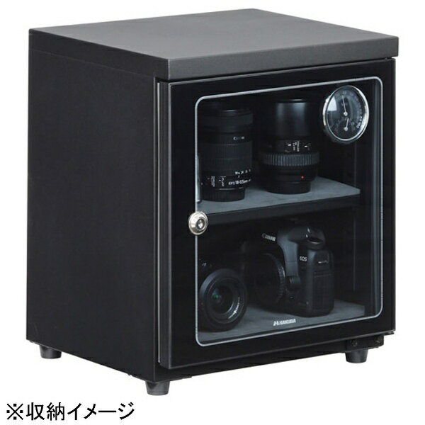 【送料無料】 ハクバ 電子防湿保管庫「Eドライボックス」 KED-40 【メーカー直送・代金引換不可・時間指定・返品不可】