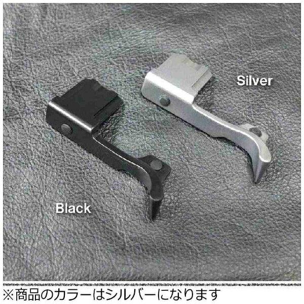 【送料無料】 マッチテクニカル フジフイルム X100S/X100用親指グリップ(シルバー)EP-2S