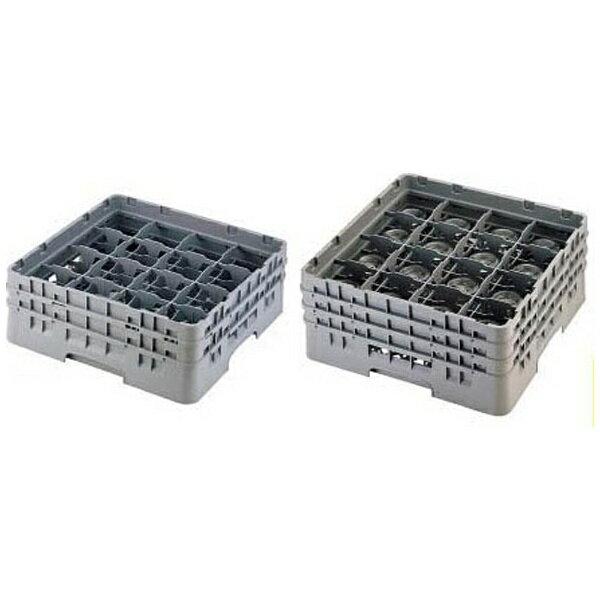 【送料無料】 キャンブロ社 キャンブロ 16仕切 ステムウェアラック 16S800 <IST64800>