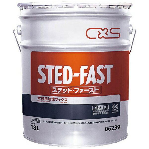 【送料無料】 シーバイエス ディバーシー 木床用ワックスステッド ファースト 18L <KST14>