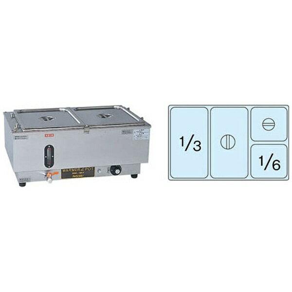 ��料無料】 アンナカ 電気ウォーマー�ット NWL-870WJ(ヨコ型) <EUO53>