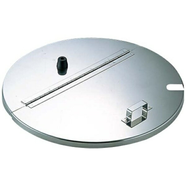 【送料無料】 遠藤商事 18-8寸胴鍋用割蓋 36cm用 <AHT7136>