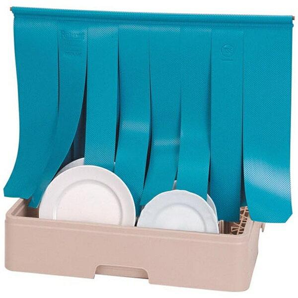 【送料無料】 レーバン レーバン食器洗浄機用スプラッシュカーテン 大 <ISY1803>