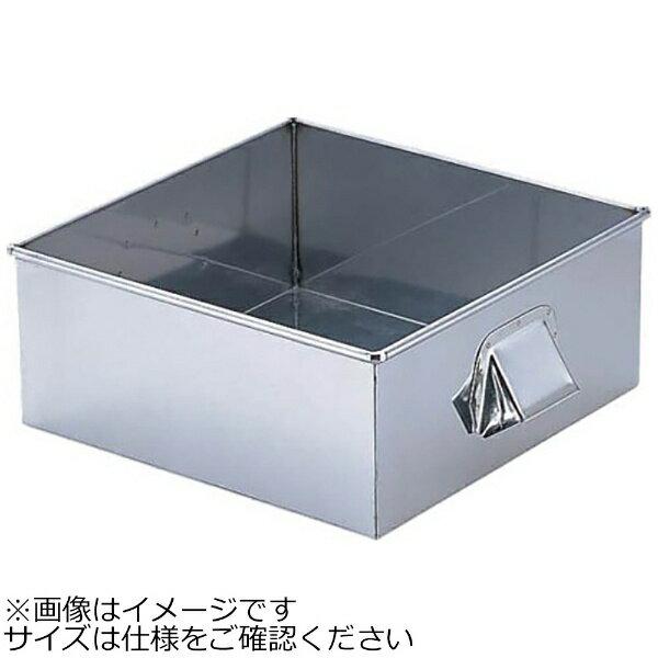【送料無料】 遠藤商事 SA21-0角蒸し器 42cm用:水槽 <AMS66442>
