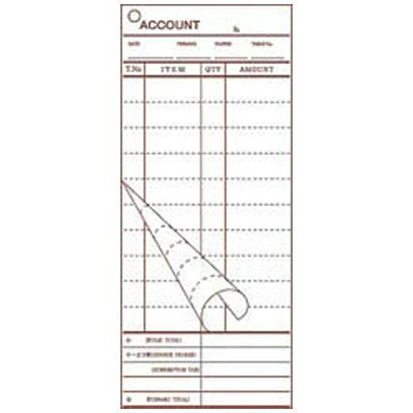 【送料無料】 大黒工業 会計伝票 2枚複写 K612 (50枚組×20冊入) <PKIB301>