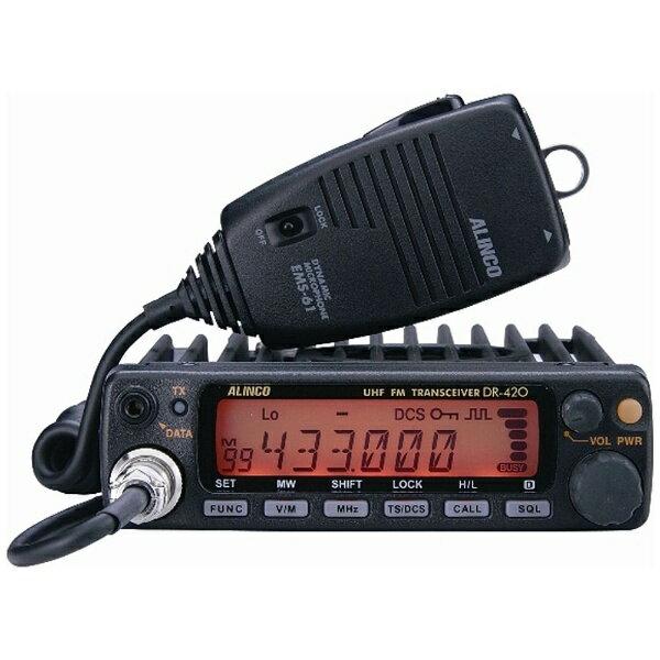 【送料無料】 アルインコ モノバンド430MHz FM モービルトランシーバー(50W) DR-420HX