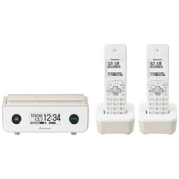 【送料無料】 パイオニア 【子機2台】デジタルコードレス留守番電話機 TF-FD35T-TY (マロン)
