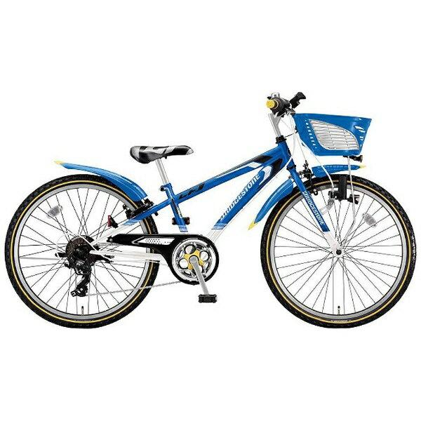 【送料無料】 ブリヂストン 20型 子供用自転車 クロスファイヤージュニア(ブルー&ホワイト/6段変速) CFJ06【2017年モデル】【組立商品につき返品不可】 【代金引換配送不可】