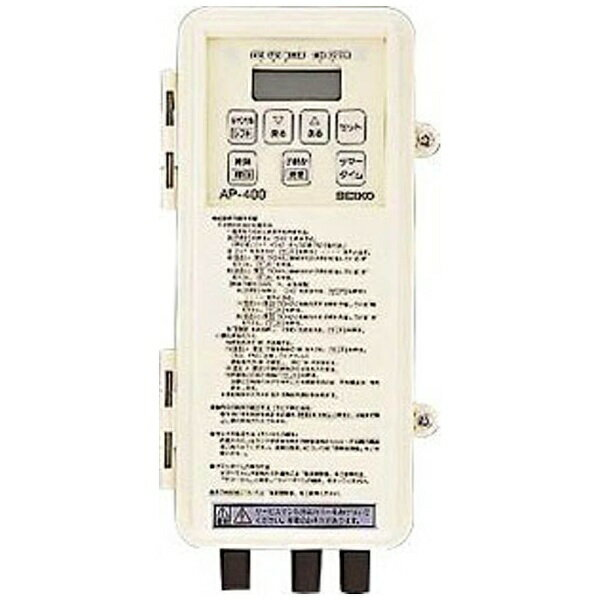 【送料無料】 セイコー 交流式SFC専用時計駆動器 AP400R