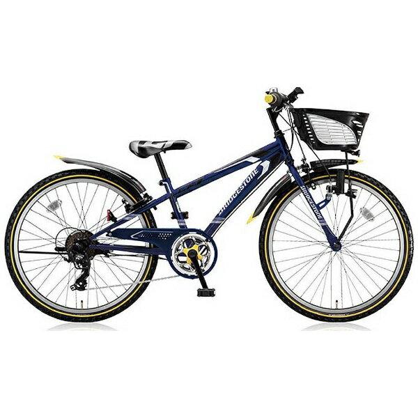 【送料無料】 ブリヂストン 20型 子供用自転車 クロスファイヤージュニア(P.Xコスモバイオレット/6段変速) CFJ06【2017年モデル】【組立商品につき返品不可】 【代金引換配送不可】