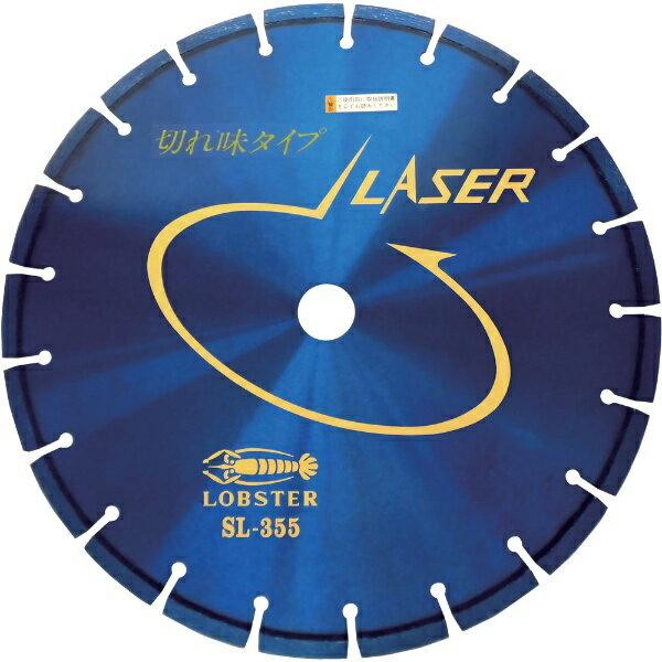 【送料無料】 ロブテックス エビ ダイヤモンドホイール レーザー(乾式) 358mm 穴径30.5mm SL355-30.5《※画像はイメージです。実際の商品とは異なります》