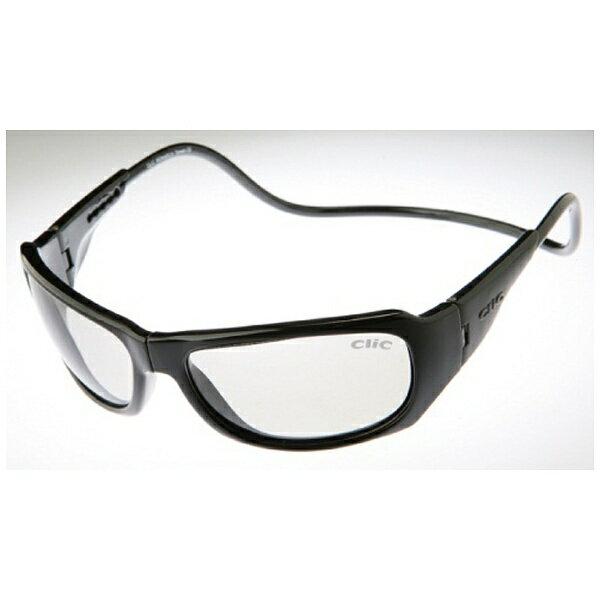 【送料無料】 オーケー光学 偏光サングラス クリックモナーク(ブラック/偏光ライトグレー)M-3※このページは「ブラック」のみの販売です。