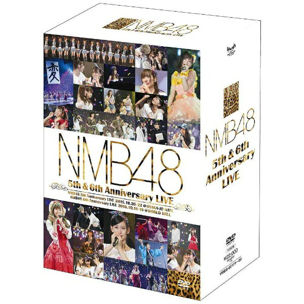 【送料無料】 ソニーミュージックディストリビューション NMB48/NMB48 5th & 6th Anniversary LIVE 【DVD】