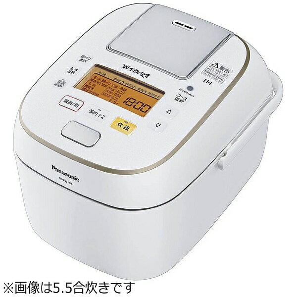 ��料無料】 パナソニック �変圧力IH炊飯ジャー 「W��り炊��(1�) SR-PW187-W ホワイト[SRPW187] panasonic