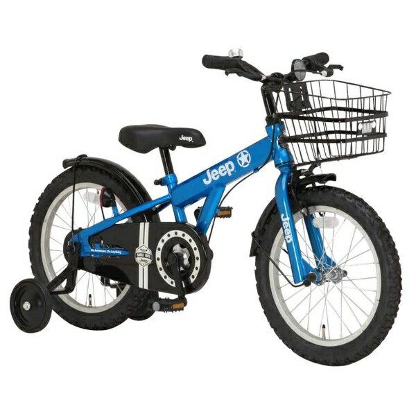 【送料無料】 ジープ 16型 幼児用自転車 JEEP JE-16G(ブルー/シングルシフト) 34120【2017年モデル】【組立商品につき返品不可】 【代金引換配送不可】