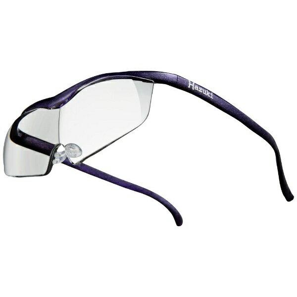 【送料無料】 Hazuki Company Hazuki ハズキルーペ ラージ(紫)ブルーライト対応クリアレンズ 1.32倍※このページは「紫」のみの販売です。