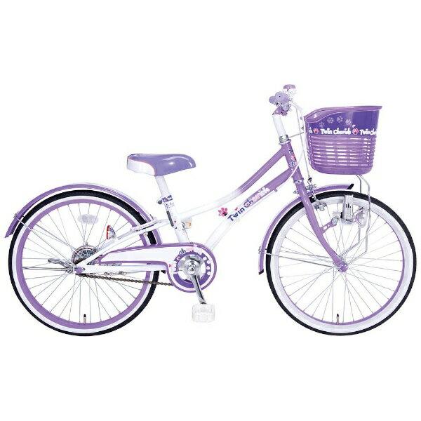 【送料無料】 タマコシ 22型 子供用自転車 ツインチェリッシュ22(パープル/シングル)【組立商品につき返品不可】 【代金引換配送不可】