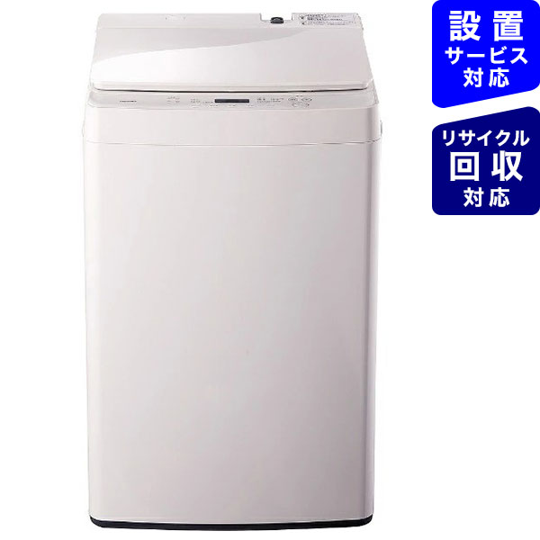 【標準設置費込み】 ツインバード 全自動電気洗濯機 (洗濯5.5kg) WM-EC55W ホワイト