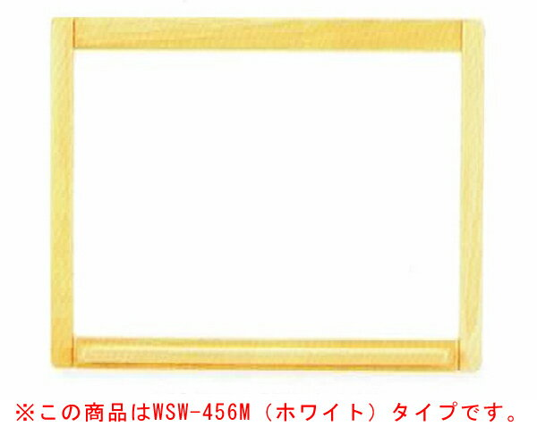 マーカー書き込みタイプ ボードカラー 幅SW-912M ホワイト【RCP】 送料無料