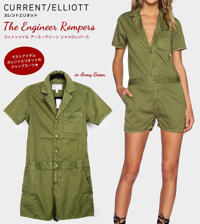 【 Current Elliott 】 カレントエリオット サファリ風 アーミー シャツ ロンパース / ジャンプスーツ 半袖 レディース The Engineer Rompers / Jumpsuits in Army Green 【送料無料】【正規品】 7052-0050