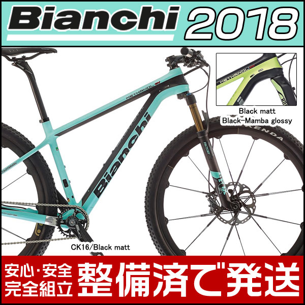 ビアンキ 2018年モデル METHANOL CV 9.5 XT(メタノール CV 9.5 XT)【29インチ】【MTB/マウンテンバイク】【Bianchi】