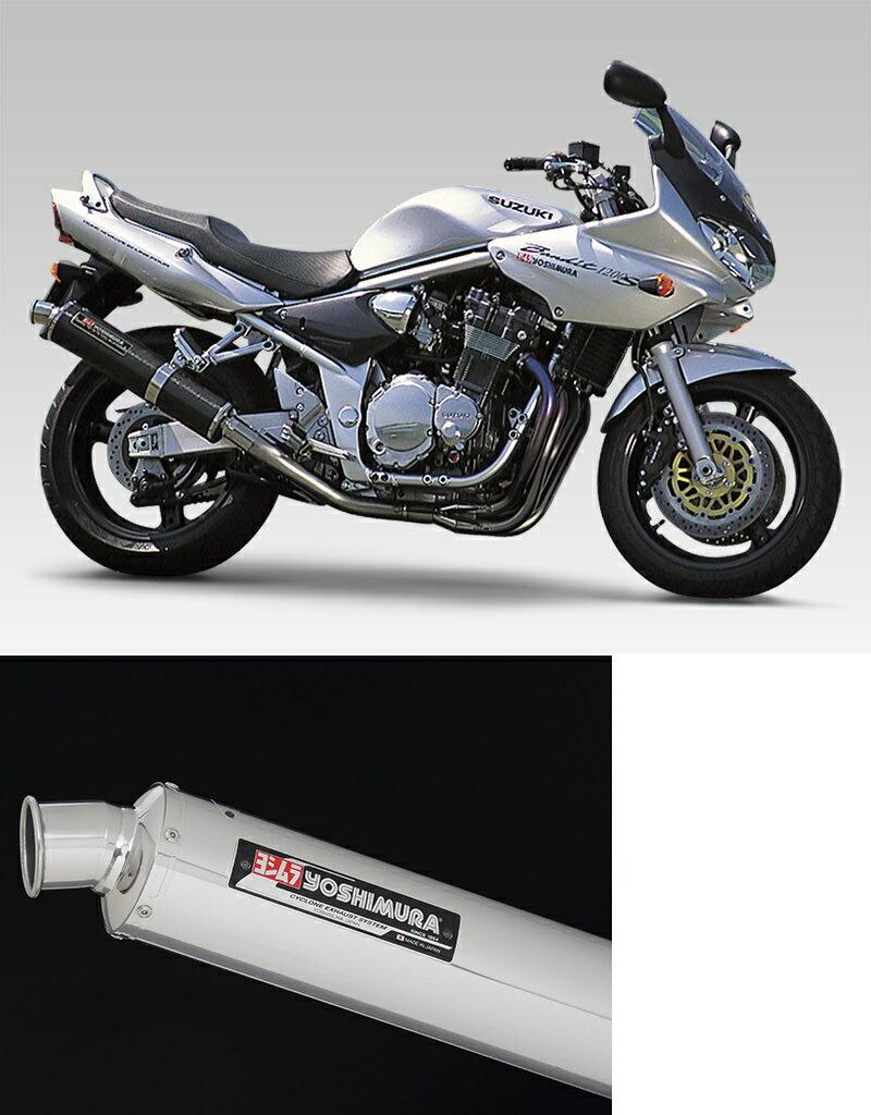 ヨシムラ 110-112-8251 機械曲チタンサイクロン マフラー TS ステンレスカバー バンディット1200