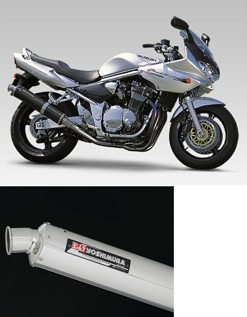 ヨシムラ 110-112F8251 機械曲チタンサイクロン マフラー TS/FIRE SPEC ステンレスカバー バンディット1200