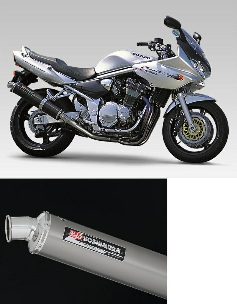 ヨシムラ 110-112F8281 機械曲チタンサイクロン マフラー TT/FIRE SPEC チタンカバー バンディット1200