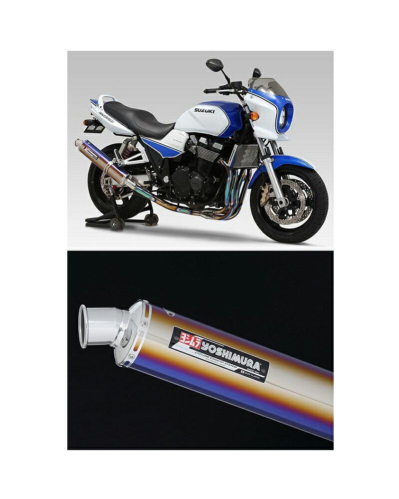 ヨシムラ 110-114-8282B 機械曲チタンサイクロン マフラー TTB チタンブルーカバー GSX1400