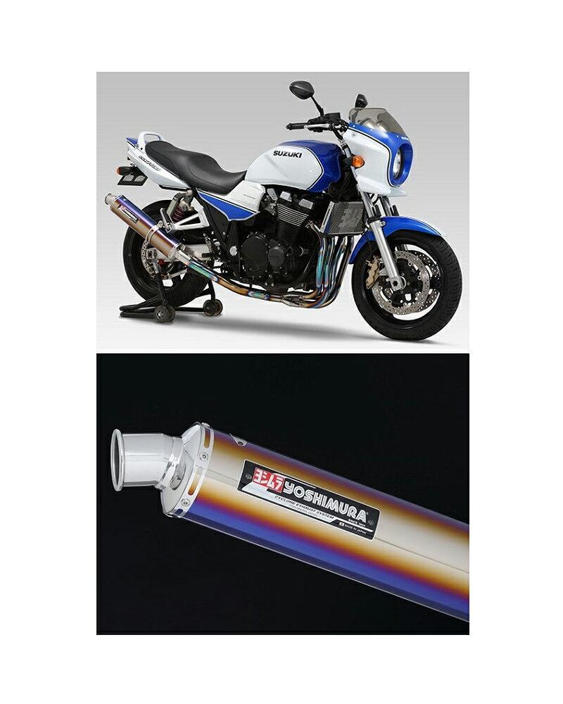 ヨシムラ 110-114F8282B 機械曲チタンサイクロン マフラー TTB/FIRE SPEC チタンブルーカバー GSX1400