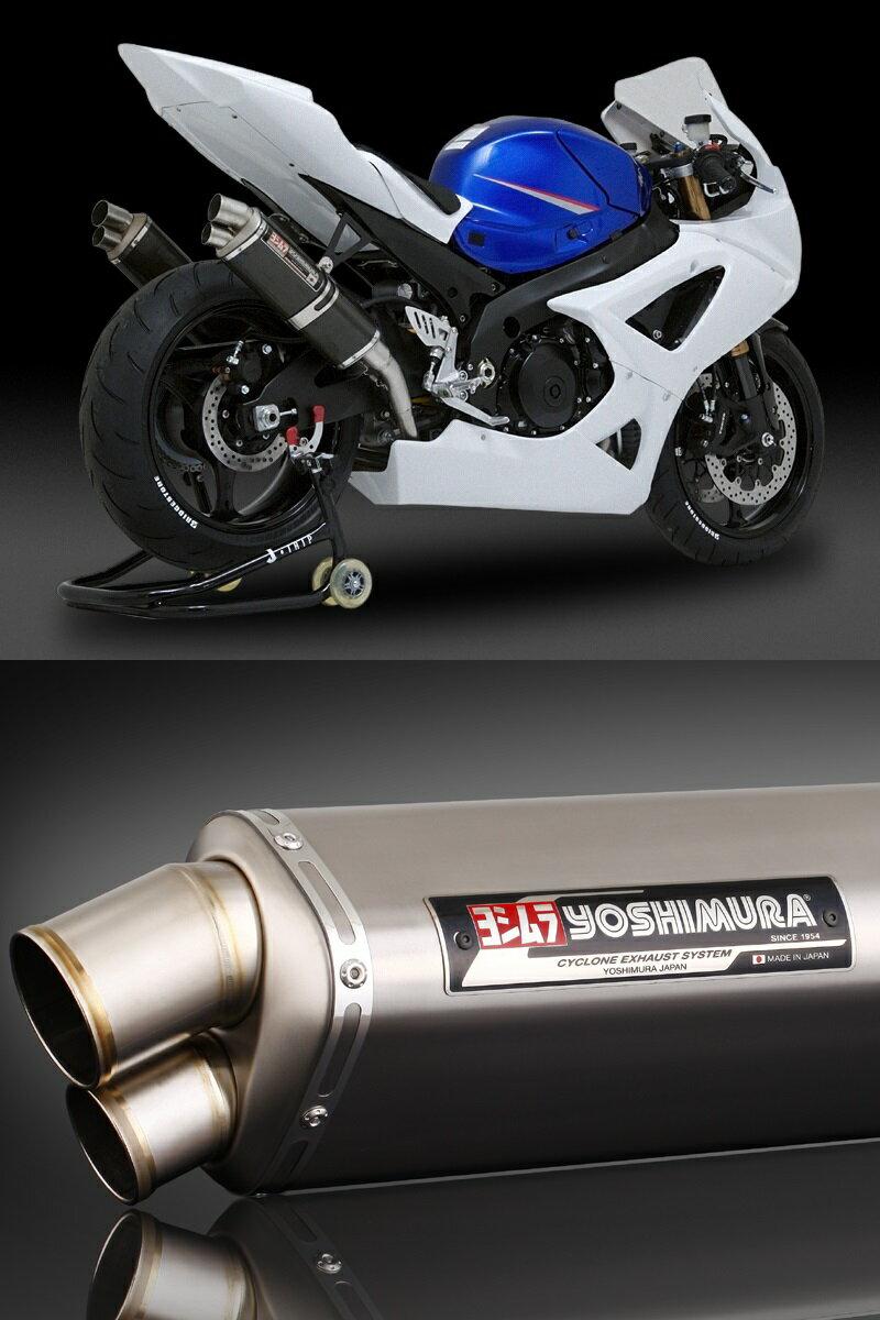 ヨシムラ 150-508-8982 TRI-OVAL レーシングチタンサイクロン 4-2-1-2タイプ マフラー TT チタンカバー GSX-R1000