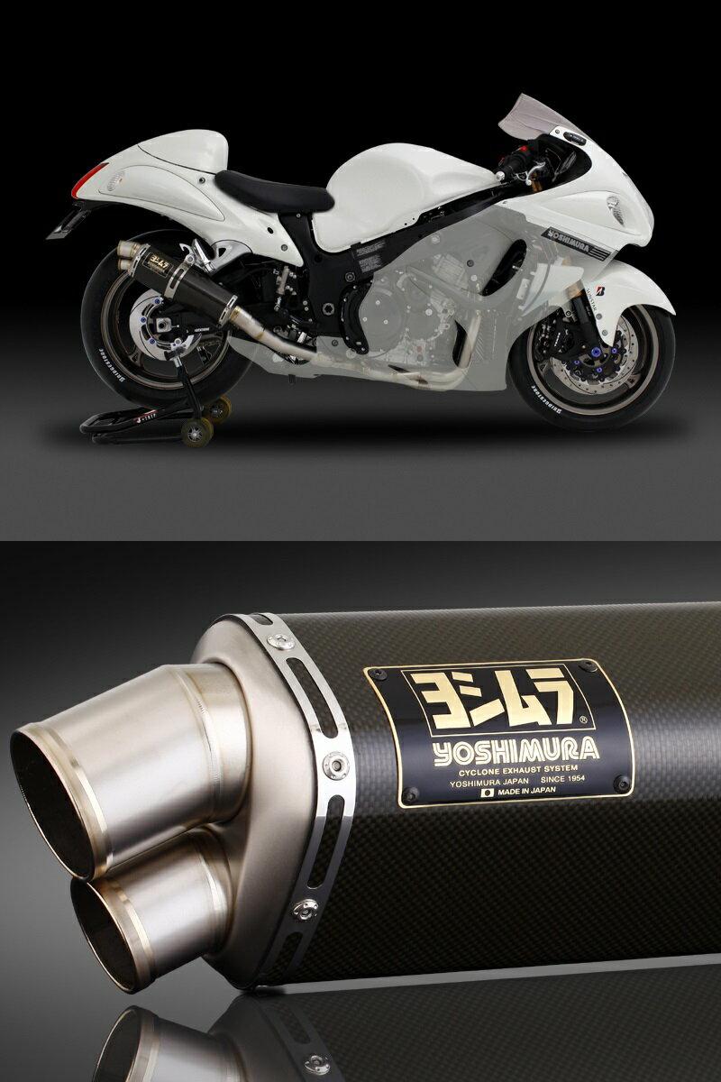 ヨシムラ 150-509-8990 レーシング TRI-OVAL チタンサイクロン 2エンド マフラー TC カーボンカバー GSX1300R隼