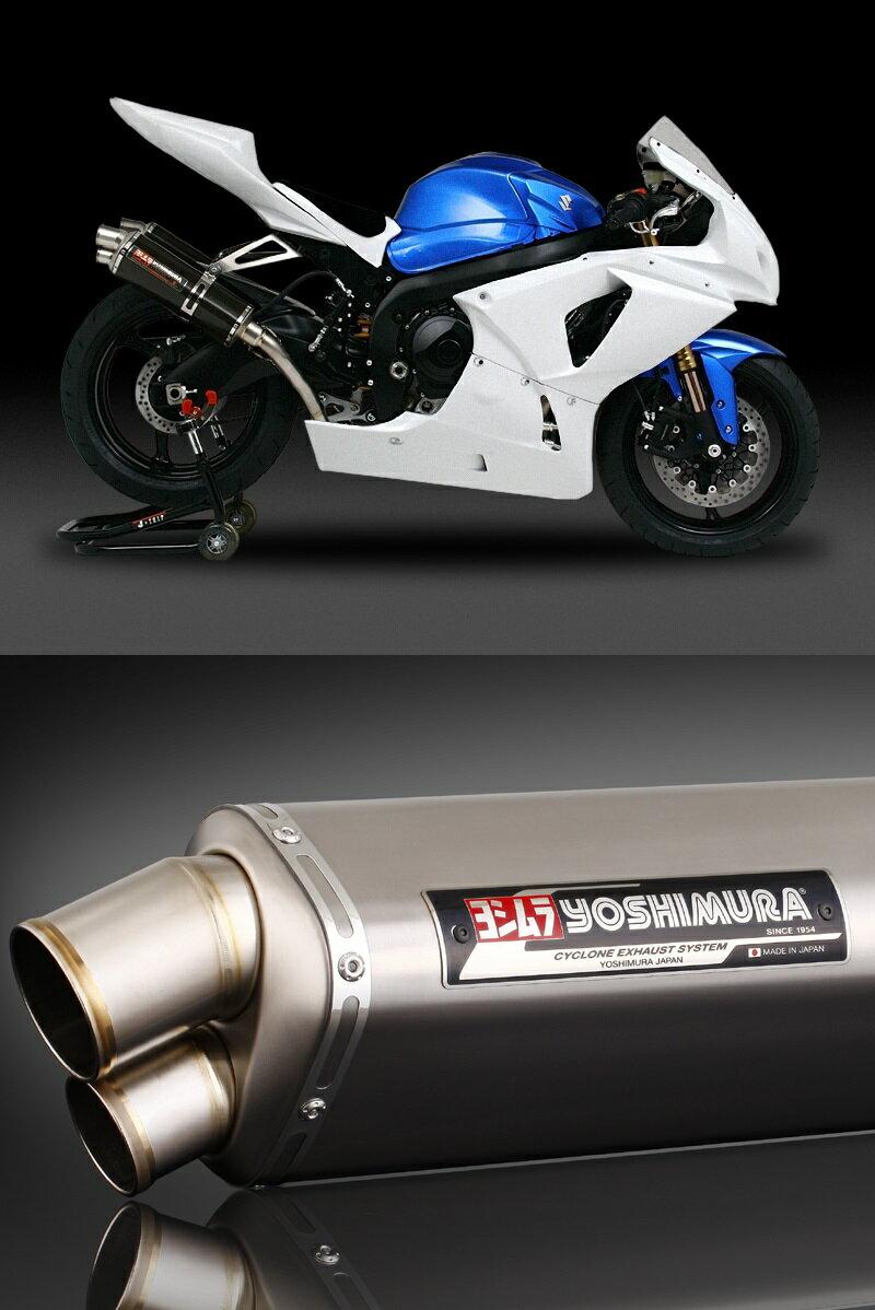 ヨシムラ 150-518-8982 TRI-OVAL レーシングチタンサイクロン 4-2-1-2タイプ マフラー TT チタンカバー GSX-R1000
