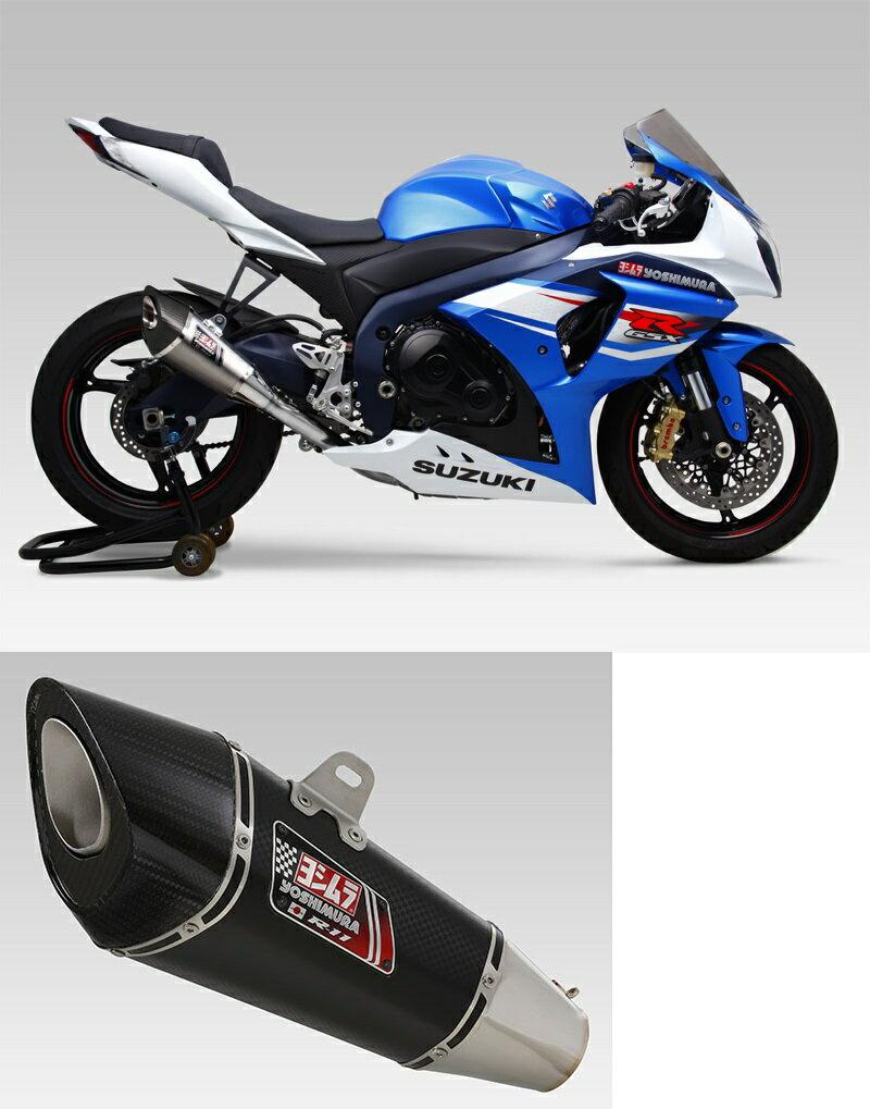 ヨシムラ 150-519-8F20 R-11 レーシングチタンサイクロン 1エンド マフラー TM メタルマジックカバー GSX-R1000