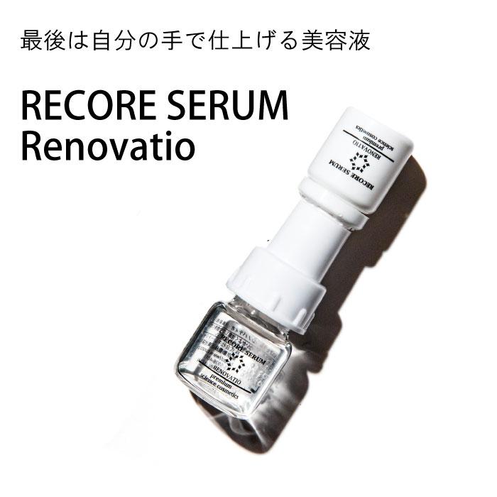RECORE SERUM(リコアセラム) | Renovatio(レノバティオ)