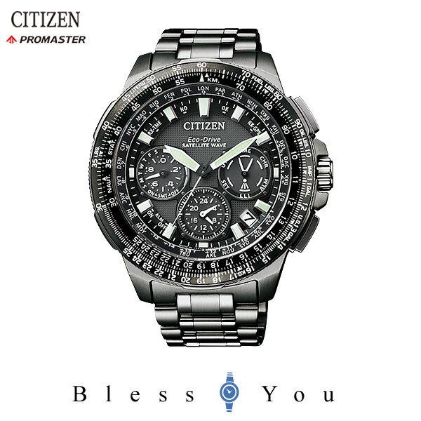 シチズン プロマスター メンズ 腕時計 CC9025-51E 新品お取り寄せ 245,0