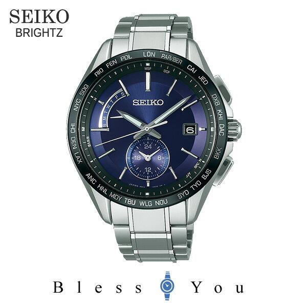 ソーラー電波腕時計 ソーラー電波時計セイコー ブライツ メンズ 腕時計 SAGA231 100,0