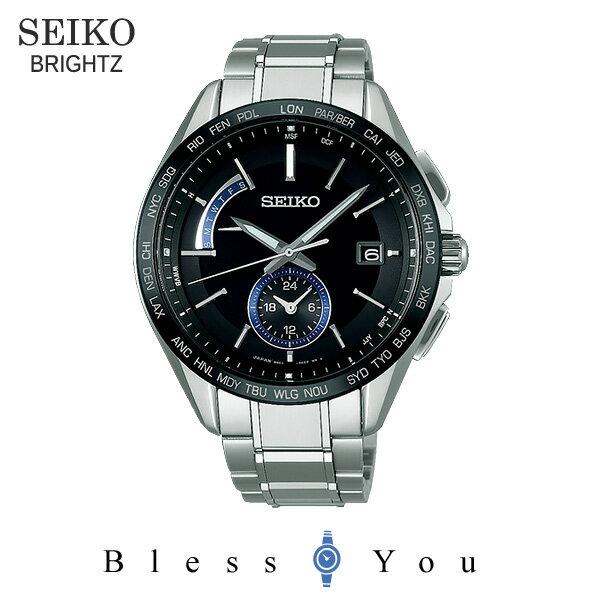 ソーラー電波腕時計 ソーラー電波時計セイコー ブライツ メンズ 腕時計 SAGA235 100,0