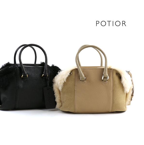 【ポティオール PotioR】レザー×ムートン 2WAY ミニバッグ ハンドバッグ・MGS-0062XS-2701602【レディース】【last_1】