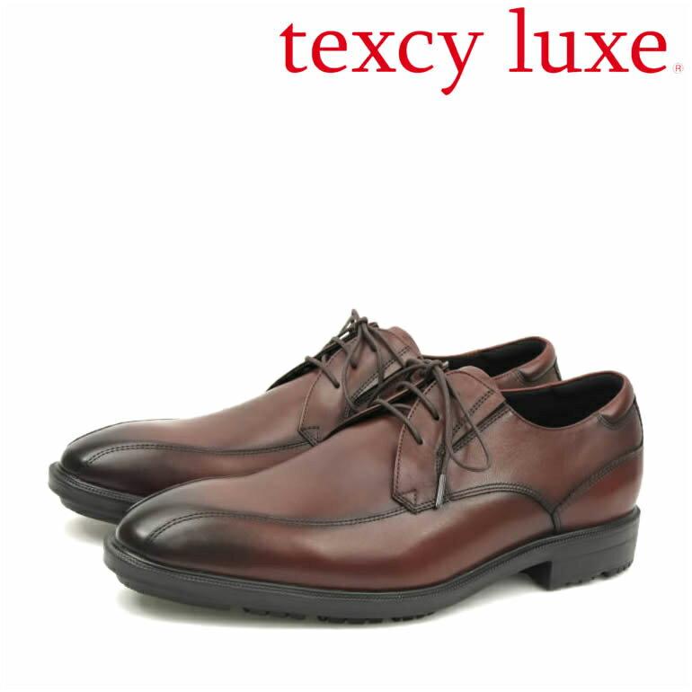 歩きやすさを追求した「テクシーリュクス」ビジネスシューズ!asiics trading 革靴 アシックス商事 スワールモカ メンズ[asics アシックス texcy luxe 本革 レザー 革靴 ビジネスシューズ ワイン WINE スワールモカ 消臭 幅広 2E 抗菌] 送料無料