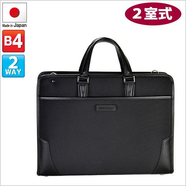 ビジネスバッグ ブリーフケース 鞄ブリーフケース ビジネスバッグ 鞄 メンズ/BAG-22283-BK[カバン かばん バッグ 日本製 豊岡製鞄 革付属 ナイロン 2室式 B4 A4F 42cm 2way][送料無料]