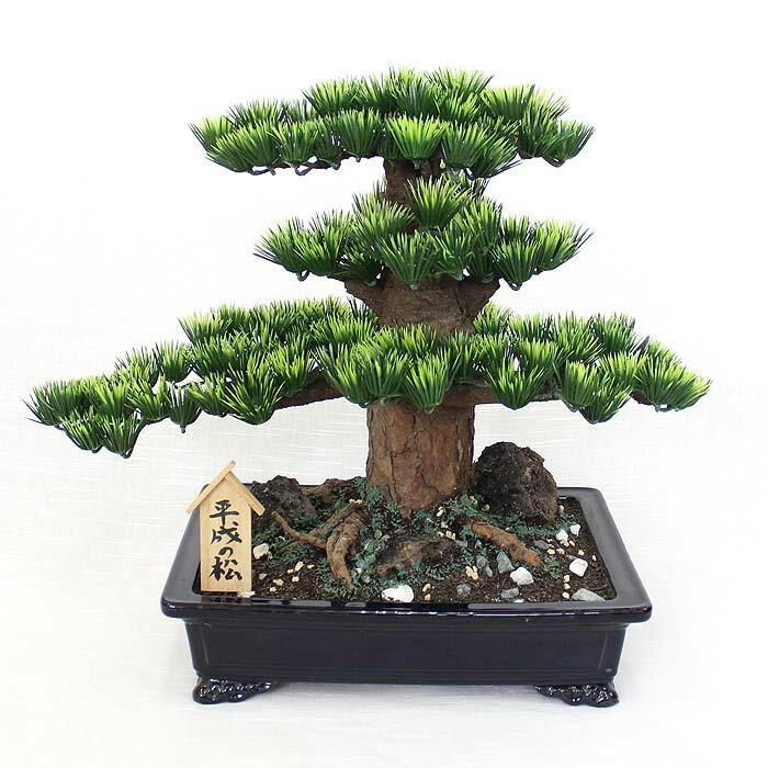 平成の松(工芸盆栽)【Bonsai of imitation】【Bonsai of artificial】
