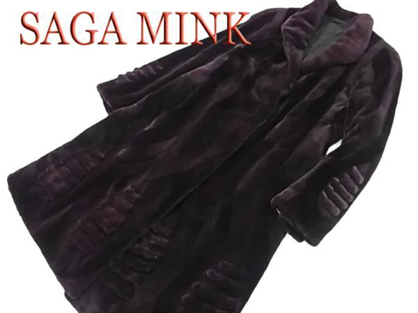 【中古】◇最高級毛皮 ◇サガミンク SAGAMINK◇シェアードミンクコート 立体柄 ボルドー(Size:L~XL