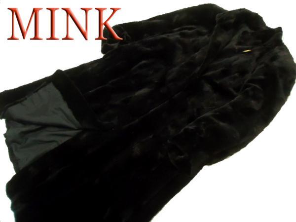【中古】良品◇高級毛皮◇シェアードミンクロングコート ARIMOTO ORIGINAL FUR◇ブラック 総柄 毛艶 毛並 皮質 良好 (size:フリー