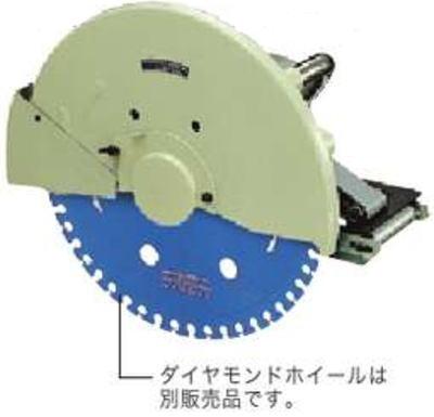 405mm ALCカッタ マキタ 4116【460】