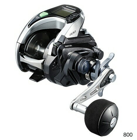 【釣り】SHIMANO フォースマスター 800【110A】